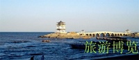 辽宁葫芦岛